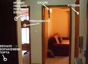 Διαμέρισμα προς πώληση Νέοι Πόροι (Ανατολικος Όλυμπος) 60 τ.μ.