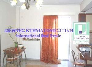 Διαμέρισμα προς πώληση Κέντρο (Μέγαρα) 75 τ.μ. 2 Υπνοδωμάτια