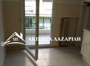 Sale, Apartment, Osia Xeni (Charilaou)