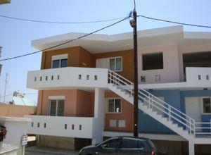 Apartment, Afantou