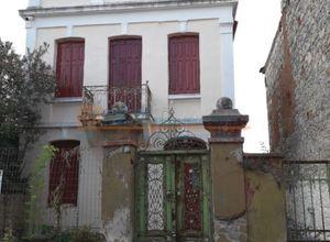 Μονοκατοικία προς πώληση Λέσβος - Καλλονή 210 τ.μ. 3 Υπνοδωμάτια