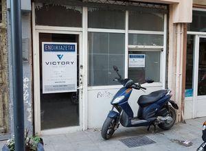 Торговое помещение Продажа Ladadika (Center of Thessaloniki) 36 кв.м. 1-й