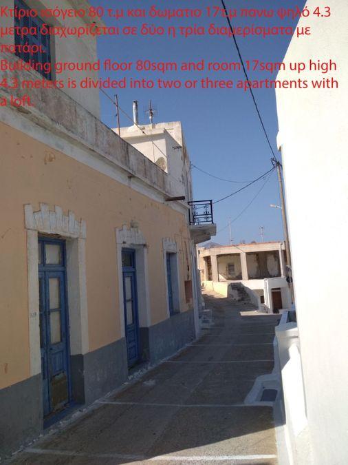 Sale Building 97 M Pera Triovasalos Milos 7813043