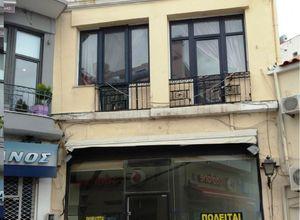 Real Estate KOUNELLIS, Lesvos, Greece