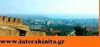 www.interakinita.gr μεσιτικό γραφείο