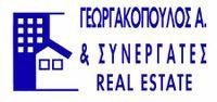 Γεωργακόπουλος Αντώνιος & συνεργάτες μεσιτικό γραφείο