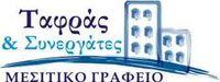 Tafras & Associates