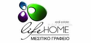 lifeHOME μεσιτικό γραφείο