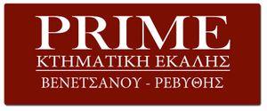 PRIME ΚΤΗΜΑΤΙΚΗ ΕΚΑΛΗΣ (ΒΕΝΕΤΣΑΝΟΥ - ΡΕΒYΘΗΣ) μεσιτικό γραφείο