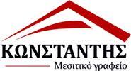 KONSTANTIS Real Estate