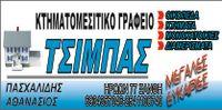 TSIMPAS estate agent
