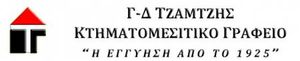 ΤΖΑΜΤΖΗΣ ΜΕΣΙΤΙΚΟ ΓΡΑΦΕΙΟ μεσιτικό γραφείο