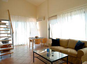 Apartment, Anavrita
