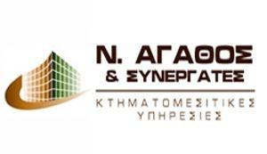 Ν. ΑΓΑΘΟΣ & ΣΥΝΕΡΓΑΤΕΣ μεσιτικό γραφείο