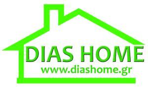 DIAS HOME μεσιτικό γραφείο