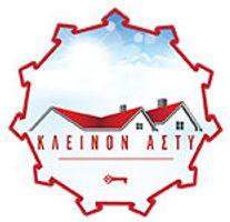 Clinon Asty Properties μεσιτικό γραφείο