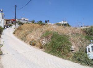 Οικόπεδο, Ηράκλειο Κρήτης