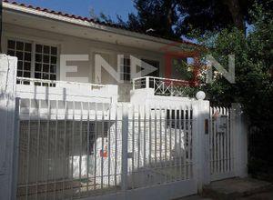 Μονοκατοικία προς πώληση Φασιδέρη (Άνοιξη) 220 τ.μ. 3 Υπνοδωμάτια