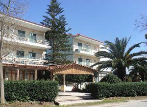 Ξενοδοχείο, Κέντρο