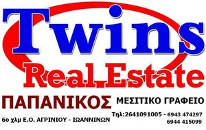 PAPANIKOS REAL ESTATE estate agent