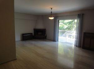 Apartment, Neo Terma