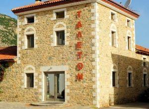 Ξενοδοχείο προς πώληση Σπάρτη 990 τ.μ. Ισόγειο