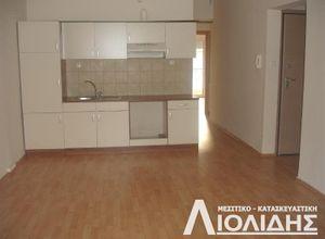 Apartment, Votsi