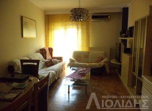 Apartment, Mpotsari