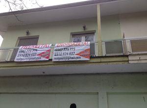 Διαμέρισμα προς πώληση Καστοριά Κέντρο 90 τ.μ. 1ος Όροφος 2 Υπνοδωμάτια 3η φωτογραφία