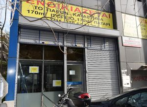 Rent, Store, Pentagono (Athens)