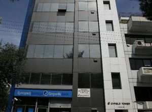 Rent, Office, Pentagono (Athens)