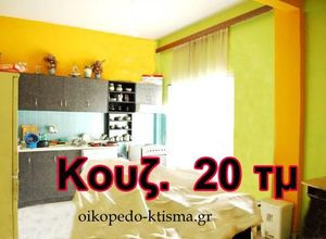 Apartment, Μ. Agiou Pavlou