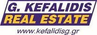 G. KEFALIDIS - REAL ESTATE estate agent