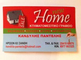 NEW HOME agencia inmobiliaria