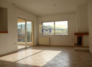 Apartment, Orio Vrilission