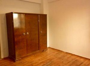 Studio Flat, Panepistimioupoli