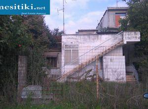 Μονοκατοικία προς πώληση Γιαννιτσά 90 τ.μ. Ισόγειο