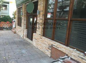 Rent, Store, Agios Ioannis (Kalamaria)