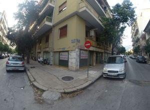 Store, Analipsi