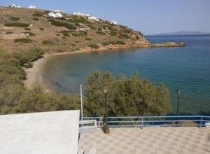 Detached House, Ano Siros