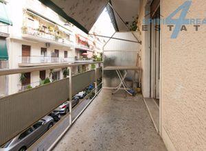 Apartment, Erithros
