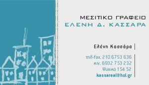 KASSARA estate agent