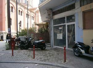 Γραφείο για ενοικίαση Κατερίνη 15 τ.μ. Ισόγειο