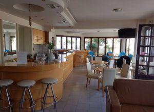 Ξενοδοχείο, Ηράκλειο Κρήτης