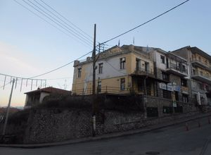 Detached House for sale Kastoria Center 189 m<sup>2</sup> Ground floor